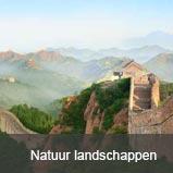 Natuur en landschappen